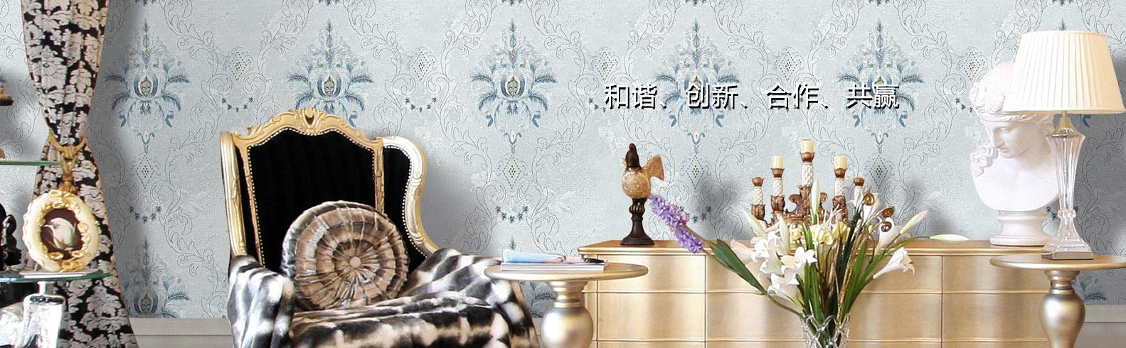 绣宫纺织装饰品